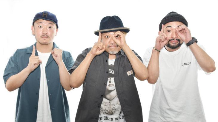 """コメディ×演劇×ダンス=""""ブルプリ""""! 水族館に生きる「魚類」の物語"""