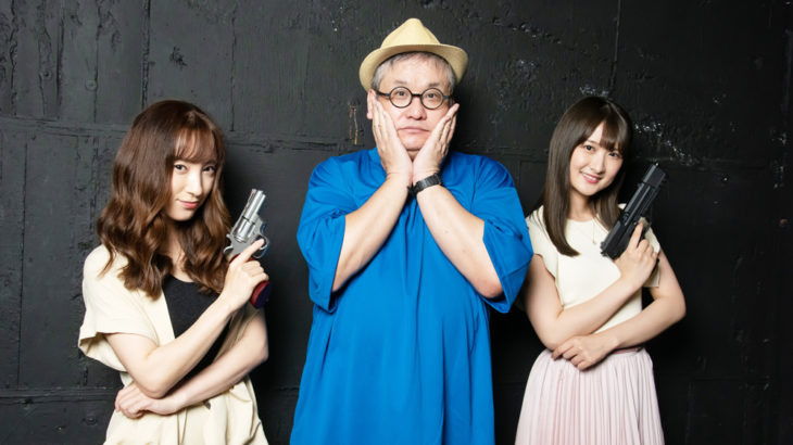 人気脚本家細川博司が綴るハードボイルド集 セミ朗読劇やガールズ演劇などの異なるスタイルで送る3作品