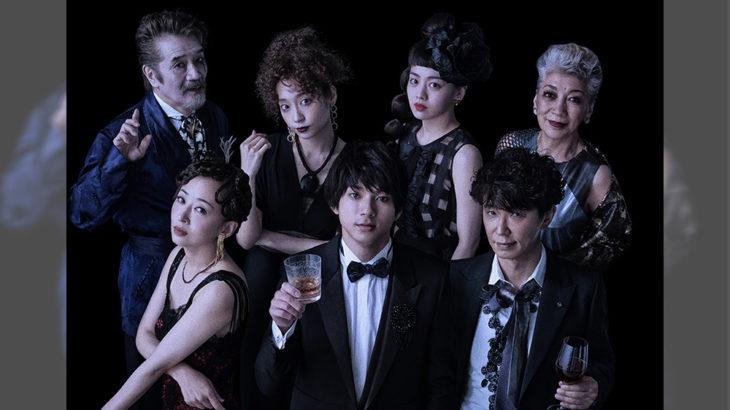 寺山修司による未上演の音楽劇『海王星』が新生PARCO劇場でついに初演!