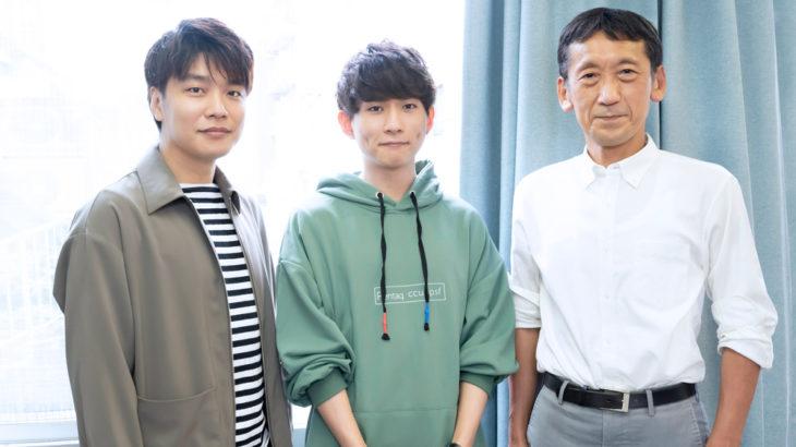 成井豊の人気作、渾身のキャストで9年ぶりの上演! 「皆さん、野田くんに騙されちゃいけません(笑)」